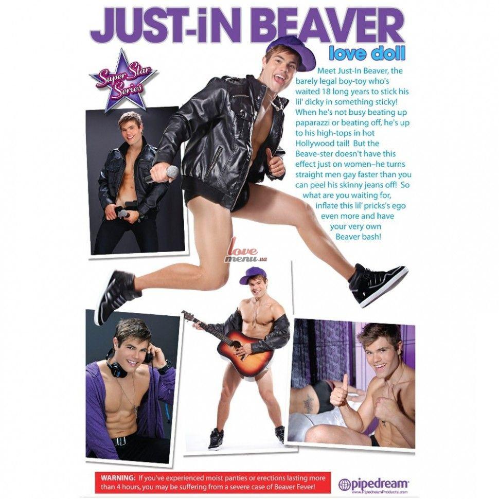 Надувная кукла - Just-In Beaver - 4