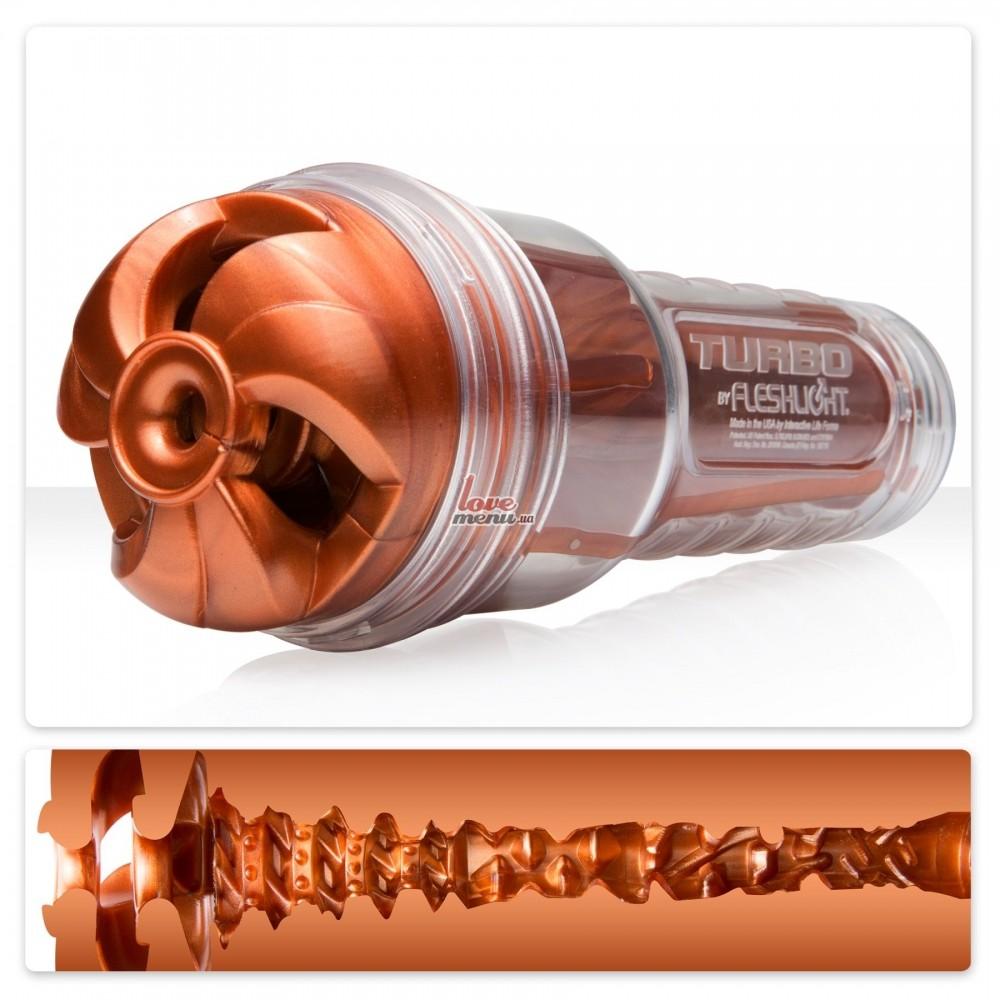Мастурбатор - Fleshlight Turbo - 2