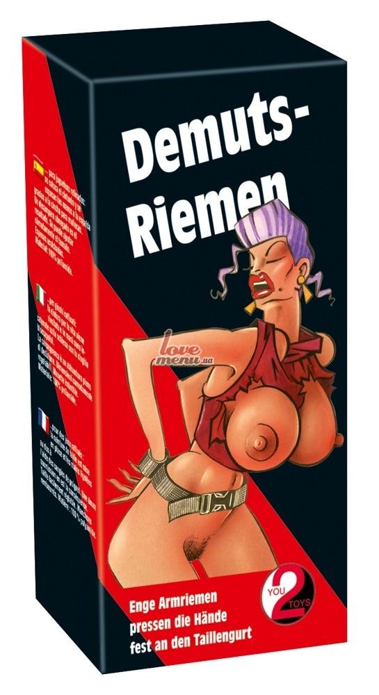 Бондаж - Demuts-Riemen - 2
